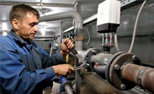 Работы по ремонту внутридомовых инженерных систем