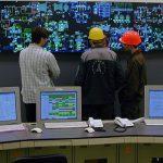 Что такое диспетчеризация инженерных систем и где она применяется